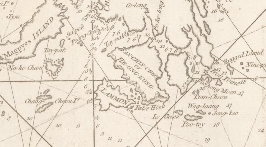 出版於1778年,由英國船長Hayter所繪製的〈中國南海海圖〉,除了大嶼山Lammon的標記外,首次把香港島稱為「Fan-chin-cheo or He-ong-kong」,即「泛春州 或 香港」