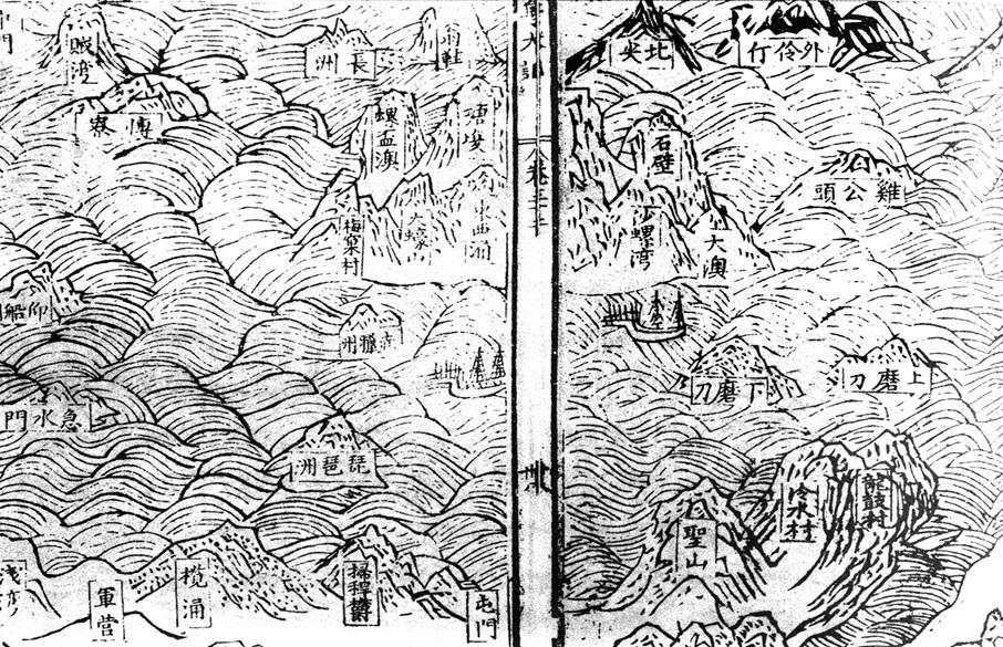 明萬曆年間(1577-1595),郭棐《粵大記.廣東沿海圖》上,包括屯門在內的不少重要地點也有列出