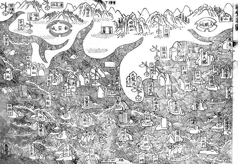 《清.嘉慶二十四年(1819年)──新安海防圖節錄>,當中可見大奚山、九龍半島、杯渡山(青山)的標記