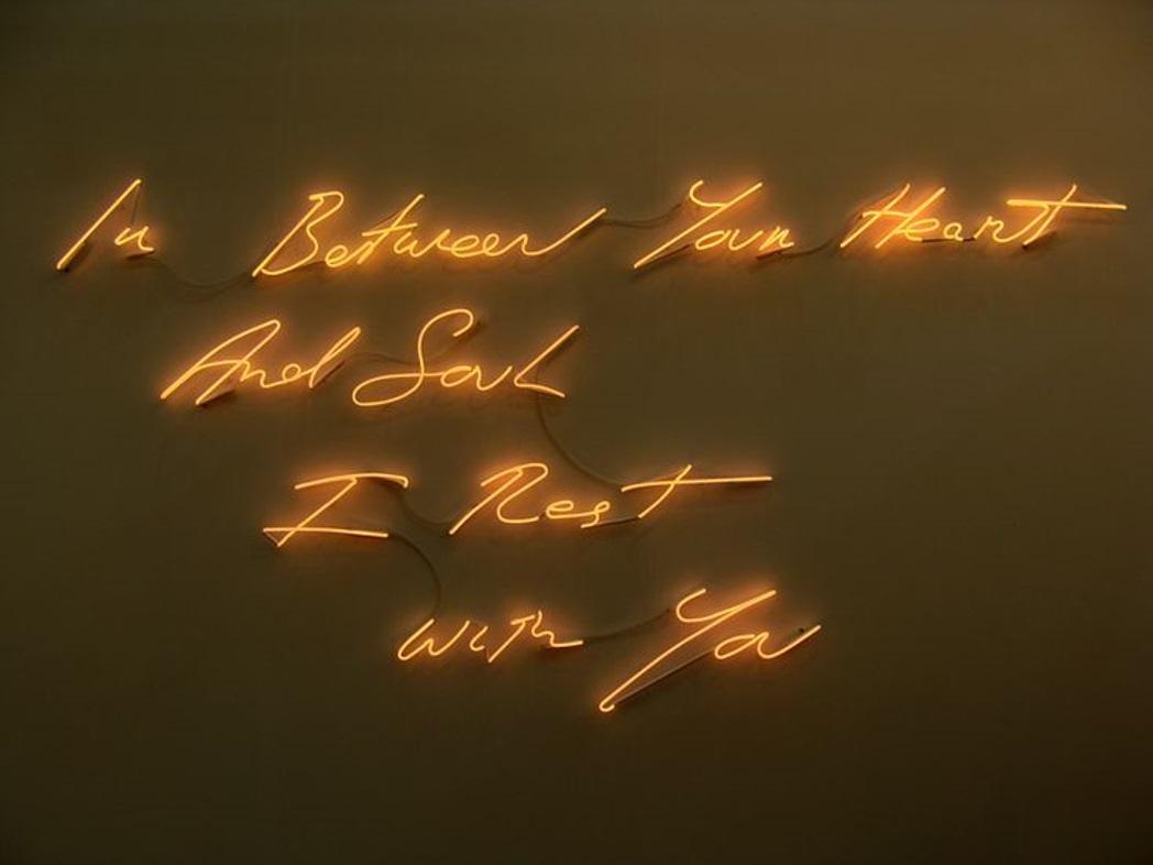 《在你的心與靈之間,我和你同在》(In Between Your Heart and Soul I Rest with You)