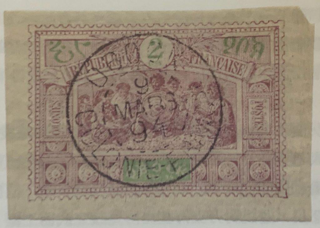 奧博客在1894年發行的郵票上有一群原住民戰士討論作戰計劃。