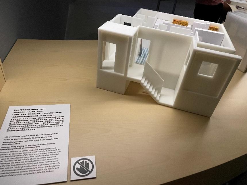圖:夏氏思考工作室模型──展品之一